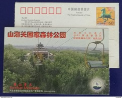 Ropeway Cable Car,China 2006 Shanhaiguan National Forest Park World Culture Heritage Mt.jiaoshan Scenic Spot PSC - Other