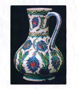 Asie Kuwait  Islamic Arts National Museum  Ewer Composite Body 16th Century AD TBE - Koweït