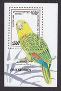 Cambodia, Scott #1442, Mint Hinged, Birds, Issued 1995 - Cambodge