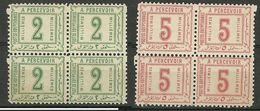 ÄGYPTEN Egypt 1888 Michel 10 - 11 Porto Postage Due As 4-blocks MNH/MH - 1866-1914 Ägypten Khediva
