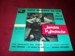 BANDE DE FILM   JAMAIS LE DIMANCHE  DE JULE DASSIN  LES ENFANTS DU PIREE CHANTE PAR MELINA MERCOURI - Soundtracks, Film Music
