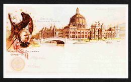 1992 Reprint - 1893 Columbain Exposition - Government Building - Unused - See Condition - Exhibitions