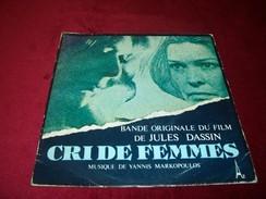 BANDE DE FILM  CRI DE FEMMES  DE JULES DASSIN   MUSIQUE DE YANNIS MARKOPOULOS - Soundtracks, Film Music