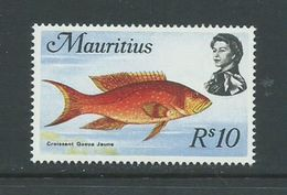 Mauritius 1969 -1972 Fish & Marine Life Definitives 10R Variety Watermark Inverted MNH - Mauritius (1968-...)