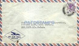 76688 CHINA HONG KONG COVER YEAR 1948 CIRCULATED TO US NO POSTAL POSTCARD - Chine