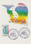 Carte  Maximum  1er  Jour  ANDORRE    Année  Internationale  Des  Personnes   Handicapées    1981 - Maximumkarten (MC)