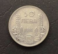 Bulgaria 50 Leva 1934 - Bulgaria