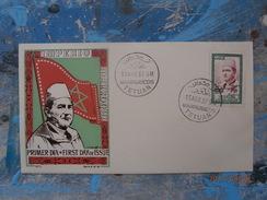 MOROCCO FDC 1957 - Marruecos (1956-...)
