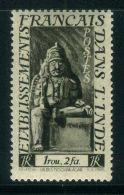 INDE ( POSTE ) : Y&T N°  252  TIMBRE  NEUF/MNH  SANS  TRACE  DE  CHARNIERE , A  VOIR . - India (1892-1954)
