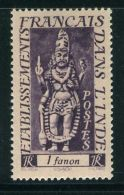 INDE ( POSTE ) : Y&T N°  244  TIMBRE  NEUF/MNH  SANS  TRACE  DE  CHARNIERE , A  VOIR . - Indien (1892-1954)