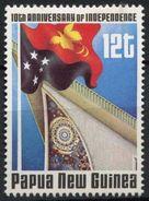 Papua New Guinea, 1985, SG 506, MNH - Papouasie-Nouvelle-Guinée