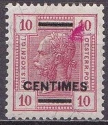 CRETE 1906-07 Austrian Office Stamps Of 1906 With Black Overprint 10 Centimes / 10 H Rose  Vl.15 MH - Kreta