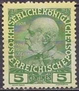 CRETE 1908-14 Austrian Office Stamps Of 1908  Glossy Paper 5 Centimes Green Vl.17 MNH - Kreta