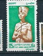 N° 269 PA269 Toutankhamon Timbre Egypte (1998) Oblitéré - Egypt