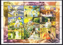 Tchad 2001 L'Impressionnisme En Espagne  9v In Shtlt Used (cto) (F6599B) - Tsjaad (1960-...)
