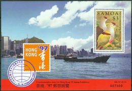 Samoa 1997, Birds Hong Kong Block Mi.# 58, MNH / ** - Samoa