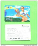 MACAU - Remote Phonecard/Ready To Go - Macau