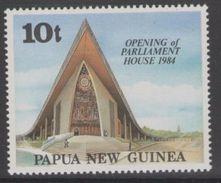 Papua New Guinea, 1984, SG 482, MNH - Papouasie-Nouvelle-Guinée