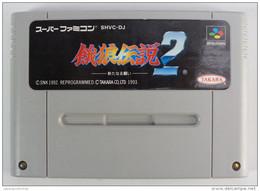 Super Famicom : Garou Densetsu 2 SHVC-DJ - Electronic Games