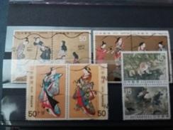Petit Lot Du Japon........ - Collections, Lots & Séries