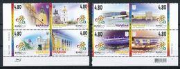 UKRAINE Mi.Nr. 1236-1243 Fußball - MNH - Fußball-Europameisterschaft (UEFA)