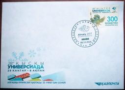 Kazakhstan  2016  FDC  28th Winter  Universiade - Kasachstan