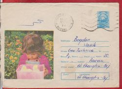 LITTLE GIRL WITH CHICKEN ROMANIA POSTAL STATIONERY - Altri