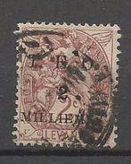 SYRIE N° 12 OBL TB - Syrien (1919-1945)