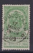 N° 56 DEPOT RELAIS * COOLSCAMP * - 1893-1907 Armoiries