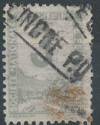 Lot N°36524    N°3 Oblitéré - Oblitérés
