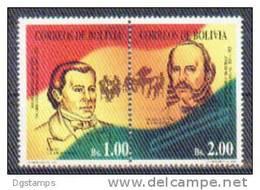 Bolivia 1995 YT 1569A CEFIBOL 1569A **, Sesquicentenario Del Estreno Del Himno Nacional De Bolivia 1845-1995. - Bolivia