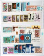 Argentina 1981 -- Annata Completa /Years Complete -- **MNH /VF - Argentina