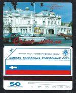 OMSK 2 - First Card 50u BUILDING OVERPRINT URMET NEUVE RUSSIE URSS - Russie
