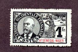 Haut Sénégal N°15 N* TB Cote 35 Euros !!! - Unused Stamps