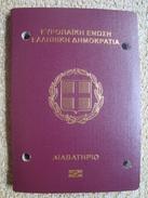 Greece Cancelled Passport - Documents Historiques