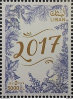 Lebanon 2016 NEW MNH Stamp Greetings New Year 2017 High Value - Lebanon