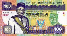 SARAWAK Malaisie  100 Dollars 2017 Emission Privée Limitée Specimen UNC - Malaysie