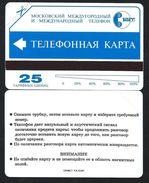 MMT 7 - 25u INSTRUCTIONS 1996 URMET NEUVE RUSSIE URSS - Russie