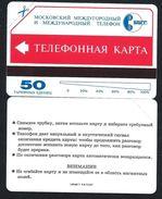 MMT 8 - 50u INSTRUCTIONS 1996 URMET NEUVE RUSSIE URSS - Russie