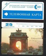 MMT 11 - 25u Monument 1996 URMET NEUVE RUSSIE URSS - Russie