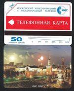 MMT 12 - 50u Moscow Moscou 1996 URMET NEUVE RUSSIE URSS - Russie