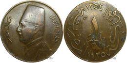 Égypte - Royaume - Fouad Ier - 1 Millième AH1354-1935H - TTB - Mon2259 - Egipto