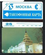 MMT 19 - 25u Moscow Moscou 1998 URMET NEUVE RUSSIE URSS - Russie