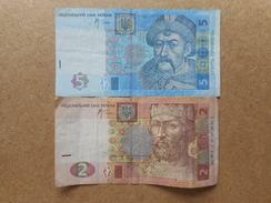 Ukraine 2,5 Hryven 2005 (Lot De 2 Billets) - Ukraine
