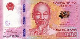 VIET NAM  100 Dong 2016 Commémoratif   65e Anniversaire De La Banque Nationale Du Vietnam UNC - Vietnam