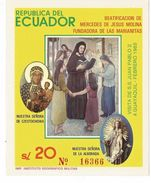 1985 Ecuador Beautification Of Mercedes Des Jesus  Souvenir Sheet   Complete Set Of 1 MNH - Ecuador