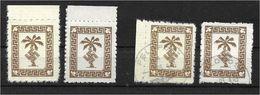 0956l: Deutsches Reich 1943, Feldpost Tunis, Altfälschungen 2 Farben Je **/o - Dienstpost