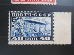 "NPA020A - RARE - URSS 1930 - Le Très Joli Timbre N°PA20A(YT) - Neuf*/** - Poste Aérienne ""Graf Zeppelin"" - 1923-1991 URSS"