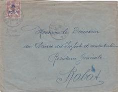 Lettre De Maroc. - Maroc (1956-...)