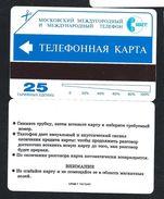 MMT 1 - First 25u INSTRUCTIONS 1994 URMET NEUVE RUSSIE URSS Russia - Russia